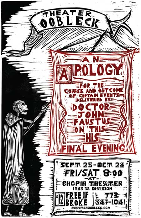 An Apology for the Course and Outcome of Certain Events Delivered by Doctor John Faustus on This His Final Evening